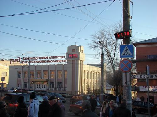 Цифровые часы в Ижевске ©  ayampolsky