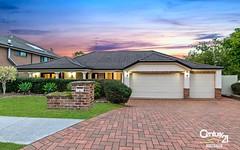 58 Perisher Road, Beaumont Hills NSW