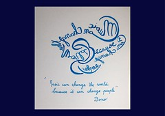 « Music can change the world because it can change people » Bono (Calligraphy typography écriture speculaire) Tags: artwriting handwriting writing painting artwork art typographie typography calligrafia calligraphy calligraphie proverbe citation quotation quotations quotes quote écriture pensée thought life vie happy joie musica musique music