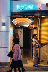 Fukuoka (gmolteni) Tags: fukuoka japan asia nightlife travel abroad