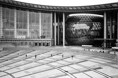 apple-dome (Walther Le Kon) Tags: analog film pudong china shanghai volksrepublikchina police security internetpolice apple museumofscience