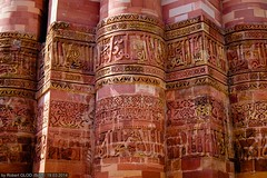 Delhi - Qutub Minar - Details (Robert GLOD (Bob)) Tags: architecture art building carving construction handicraft islam minaret religion religious sculpture spiritual spirituality tower unesco delhi newdelhi inde ind in india