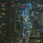 Tokyo 4348 thumbnail