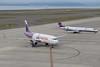 UO A320 B-LCF + FW CRJ700 JA07RJ (EddieWongF14) Tags: hongkongexpress airbus airbusa320 airbusa320200 airbusa320232 a320 a320200 a320232 blcf ibexairlines bombardier bombardiercrj bombardiercrj700 bombardiercrj702er canadairregionaljet crj crj700 crj702er ja07rj ngo rjgg