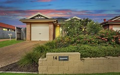 14 Crommelin Cres, St Helens Park NSW