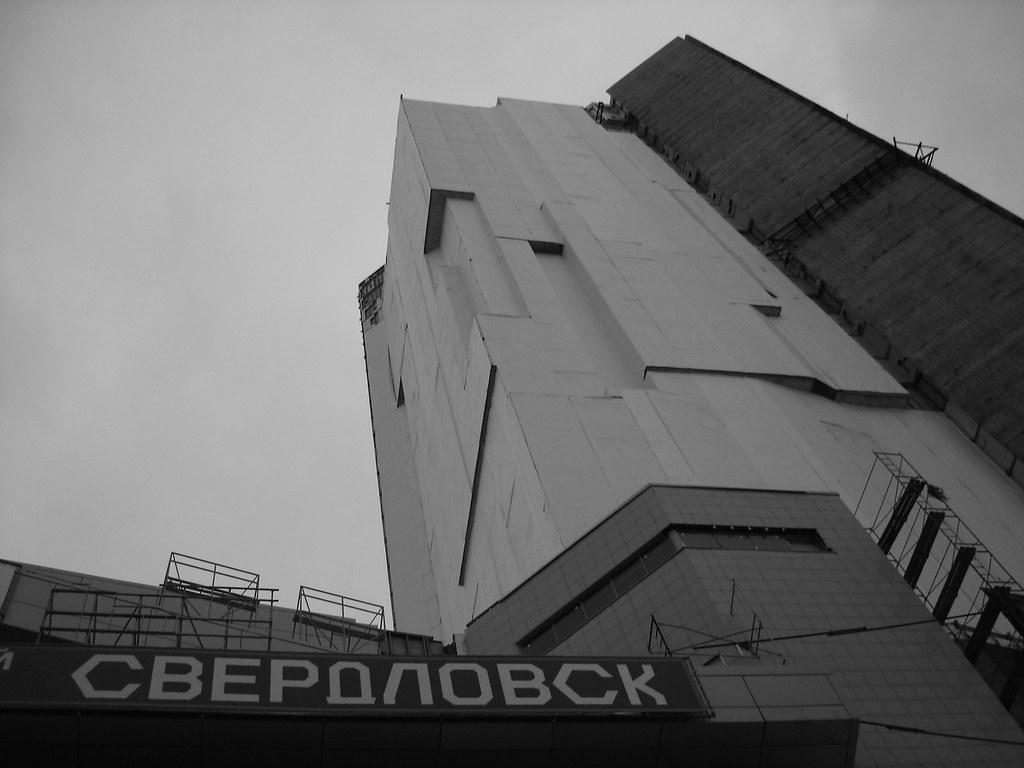 фото: Недостроенная высотка «Свердловск»