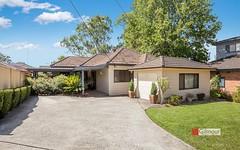 3 Cross Street, Baulkham Hills NSW