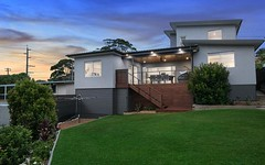 2 Gould Avenue, Narraweena NSW
