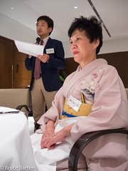 180313 K Salon-02.jpg (Bruce Batten) Tags: locations occasions subjects honshu reflections friendsacquaintances people mealsparties tokyo japan minatoku tōkyōto jp