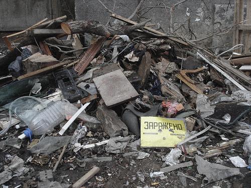 Свалка мусора ©  ayampolsky