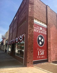 ~ Just a small hometown ... (~ Cindy~) Tags: rockwoods 150th birthday rockwood tennessee walls windows oldjcpenneysbuilding musuem town city rocky top view