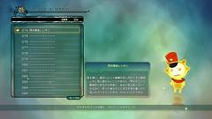 Ni-no-Kuni-II-El-Renacer-de-un-Reino-090318-023