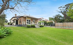 58 High Street, East Maitland NSW
