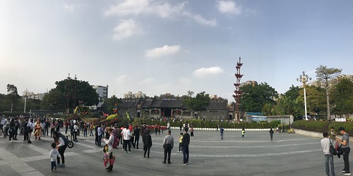 China 2018: Guangzhou, Chen Clan Ancestral Hall