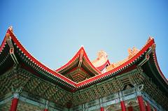 National Concert Hall 國家音樂廳 (jasoncremephotography) Tags: gr1v ricoh ricohgr1v provia fujifilm fujichrome rdp3 rdpiii taipei taiwan film analog e6