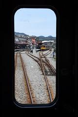 Shifen Station (Howard_Pulling) Tags: taiwan rail railway zug bahn taiwanese howardpulling