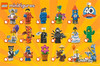 Front view of the LEGO Collectable Minifigures Series 18 promotional poster (updated) (WhiteFang (Eurobricks)) Tags: lego collectable minifigures series city town space castle medieval ancient god myth minifig distribution ninja history cmfs sports hobby medical animal pet occupation costume pirates maiden batman licensed dance disco service food hospital child children knights battle farm hero paris sparta historic brick kingdom party birthday fantasy dragon fabuland circus