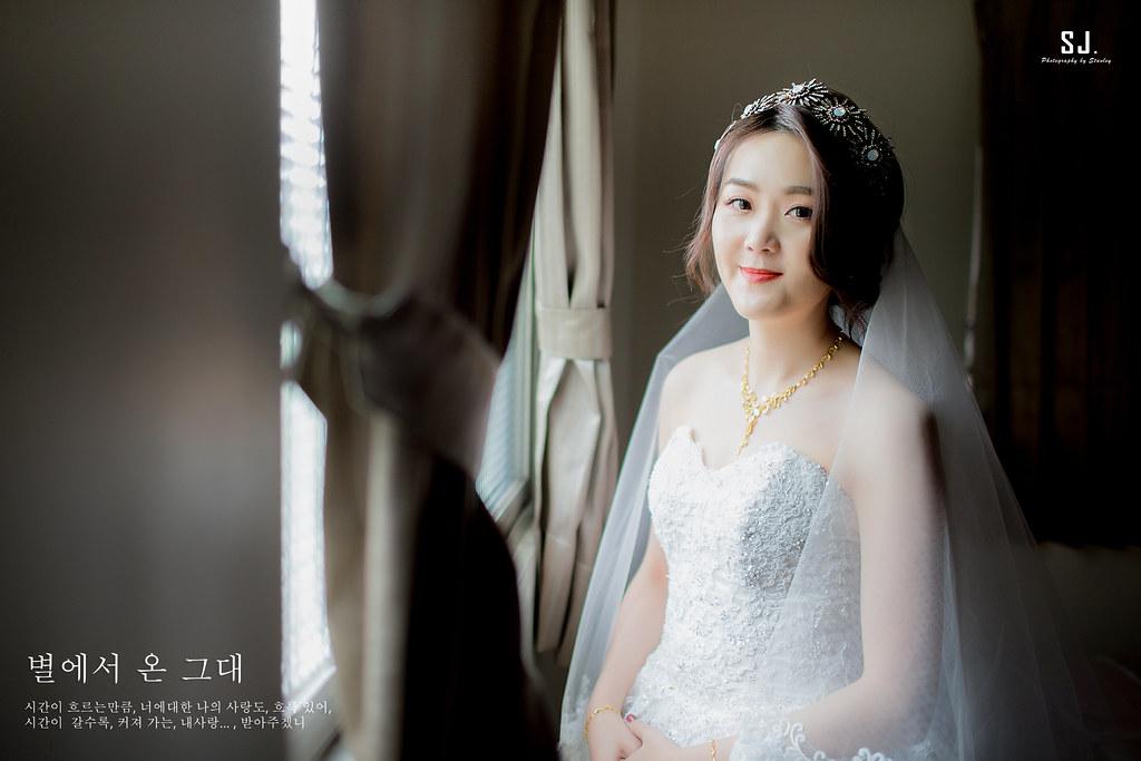 wed (382 - 826)