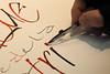 La main, l'outil, un tire ligne (lou shetland) Tags: mains calligraphy hand