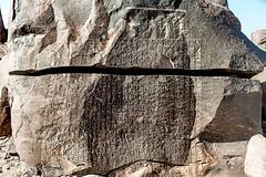 The Famine Stela on the Sehel Island near Aswan (kairoinfo4u) Tags: egypt sehelislandnearaswan égypte egitto egipto ägypten aswan faminestela