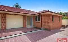 12a Tungarra Road, Girraween NSW