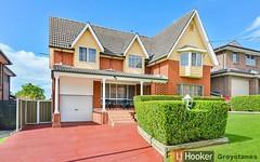 10 Howard Street, Greystanes NSW