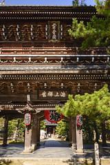 Japan 2017 Autumn_526 (wallacefsk) Tags: chionji japan kyoto miyazu monju temple 京都 宮津 文珠 日本 智恩寺 關西 miyazushi kyōtofu jp