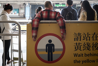 Hong Kong, Man In Circle