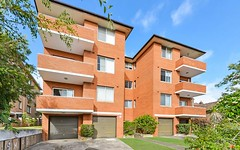 1/7 Short St, Carlton NSW