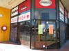 Aussie Disposals Enfield after closure (RS 1990) Tags: aussiedisposals mainnorthrd enfield closed shut outofbusiness adelaide southaustralia friday 9th march 2018 endofanera nolongerfeasible