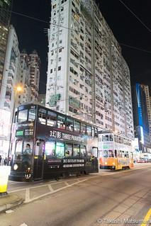 Double Decker Tram HK