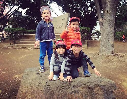 Every day is a new adventure! Explore with us! ☀️🌱 Starkids International Preschool, Tokyo. #starkids #international #preschool #school #children #kids #kinder #kindergarten #daycare #fun #shibakoen #minatoku #tokyo #japan #instakids #instag