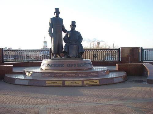Памятник оружейникам