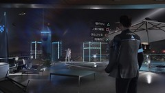 Detroit-Become-Human-130318-028