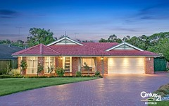 60 Brampton Drive, Beaumont Hills NSW