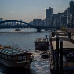 Exploring Tokyo thumbnail