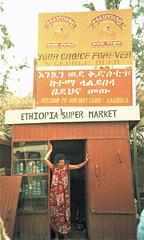 lalibela (thomasw.) Tags: lalibela ethiopia äthiopien africa afrika everydayafrica everydayethiopia everydayeverywhere analog cross crossed 35mm travel travelpics crossbird rollei lomo