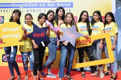 IWD 2018: Cambodia