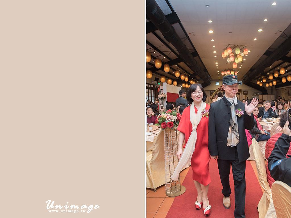 文定婚禮紀錄彥伶與睿詮-219