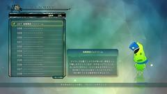 Ni-no-Kuni-II-El-Renacer-de-un-Reino-090318-027