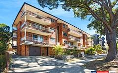 7/5-7 Nielsen Avenue, Carlton NSW