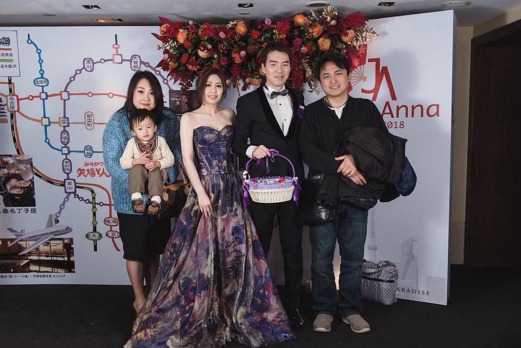 台北國賓大飯店婚攝作品