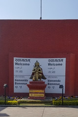 20180305_151400-2 (stacyjohnmack) Tags: kathmandu centraldevelopmentregion nepal np