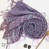 (sharonl_v) Tags: weaving weaving2018 handwoven handwovenscarf scarf