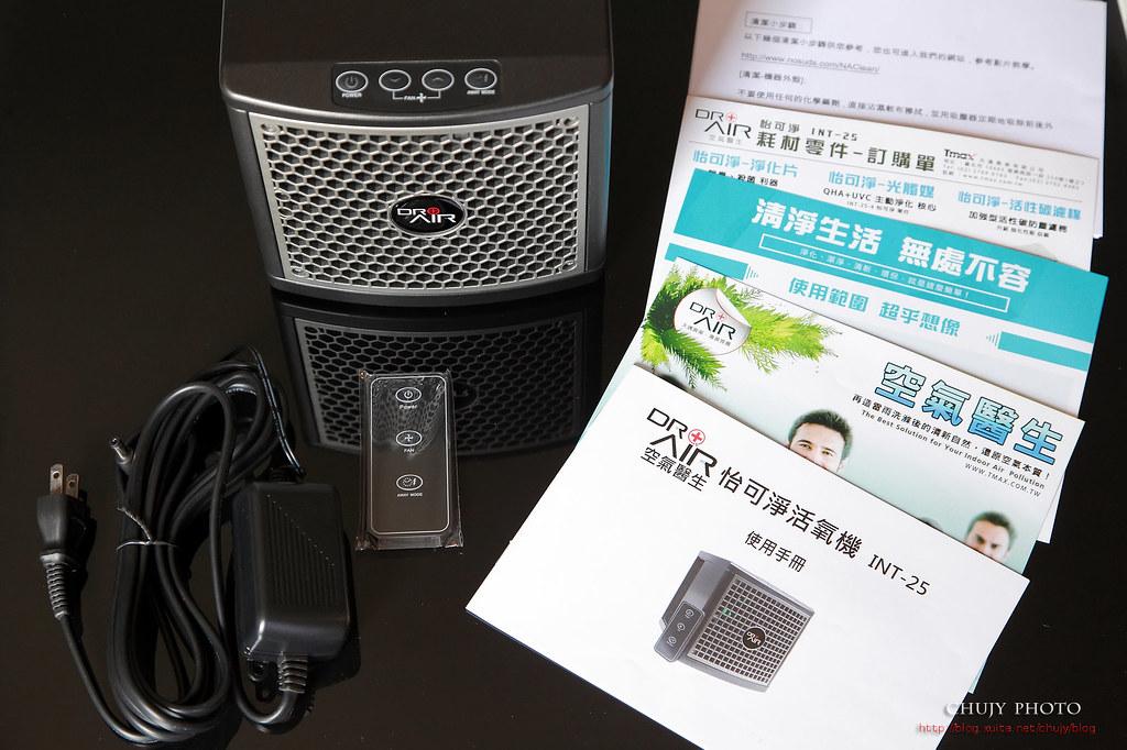 【看看大家怎麼說】讓你放心呼吸的居家空氣專家Dr. Air Q Cube INT-25 怡可淨活氧機 菁英試玩心得集錦