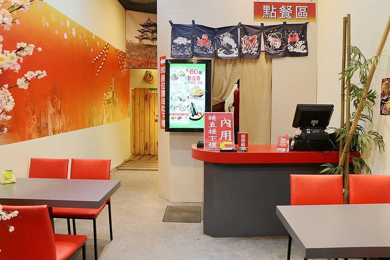 花漁新和風料理食材新鮮CP值高的日式料理08