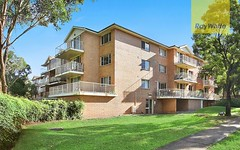 7/2-8 Bailey Street, Westmead NSW
