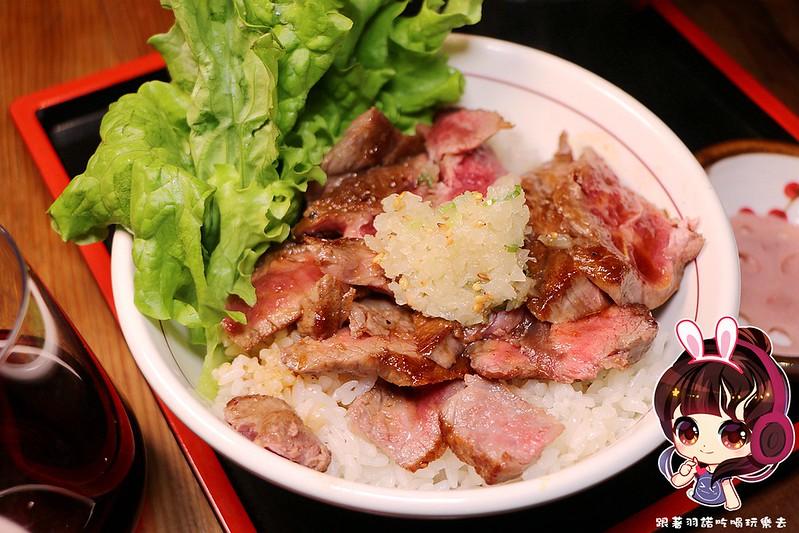 台北中正Power Beef土豪丼39