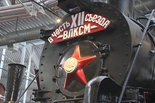Russian Railway Museum