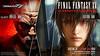 Noctis aus Final Fantasy XV wird nächste Woche Kämpfer in Tekken 7 (finalfantasydojo) Tags: ffxv tekken